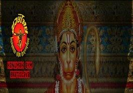 Hanuman Gym